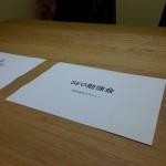 SEO勉強会開催、岐阜県岐阜市でSEOについての打ち合わせ