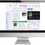 Yahoo!のトップページのバナー広告(ブランドパネル)
