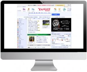 Yahoo! JAPAN ブランドパネル トリプルサイズ