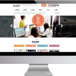 「ホームページ制作サイト」リニューアルしました。