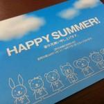 2014 夏季休暇についてのお知らせ