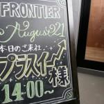 名古屋市瑞穂区のお客様のところにご訪問