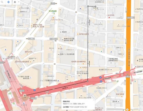 名古屋駅からプラスーまでの距離