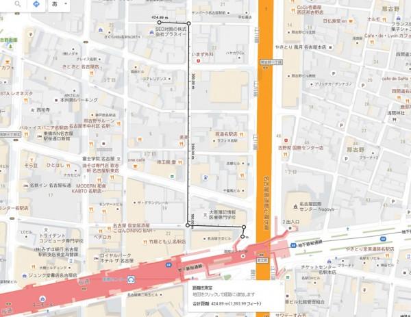 国際センター駅からの距離